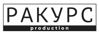 РАКУРС Production